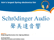 Success in HKTDC Hong Kong Electronics Fair 2015 (Spring Edition)|聲美達音響 - 香港貿易發展局2015年春季電子展